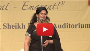 Dr. Sarita Sharma - Hamari Association Mushaira - Dubai 2012