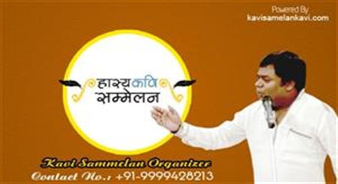 Book kavi for hasya kavi sammelan