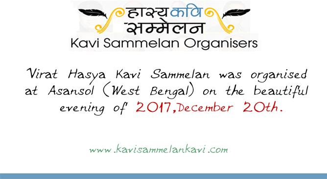 Virat Hasya Kavi Sammelan was organised at Asansol (West Bengal) on the beautiful evening of 2017,December 20th.