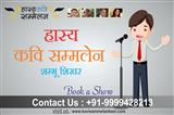 Best Kavi Sammelan Organisers in India